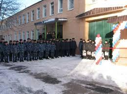 Профессиональное училище № 40 ФСИН