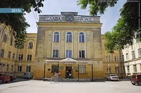 Таганрогский политехнический колледж