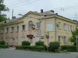 Торгово-кулинарное профессиональное училище № 32