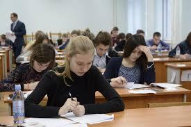 Таганрогский филиал Федерального государственного образовательного учреждения среднего профессионального образования Донского государственного межрегионального колледжа строительства, экономики и предпринимательства