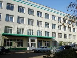 Уфимский медицинский колледж