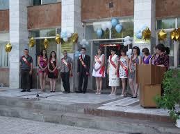 Егорлыкский Колледж Южно-Российского Университета