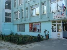 Таганрогский механический колледж