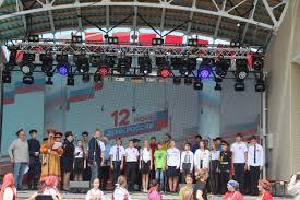 ФСИН России Профессиональное училище № 272