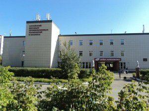Алтайский колледж промышленных технологий и бизнеса