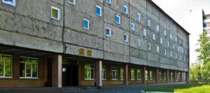 Профессиональное училище № 46