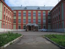 Уфимский художественно-гуманитарный колледж