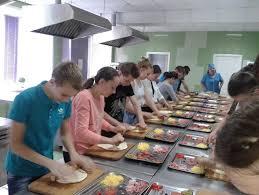 Пензенский колледж пищевой промышленности и коммерции