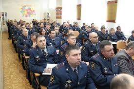 Федеральное казенное профессиональное образовательное учреждение №118 Федеральной службы исполнения наказания