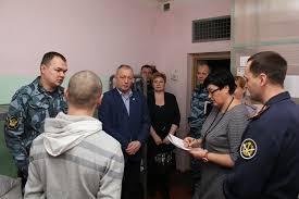 Федеральной службы исполнения наказания России ПУ №119 (фил. №1)