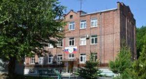 Владикавказское специальное профессиональное училище закрытого типа