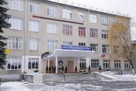 Профессиональное училище № 9