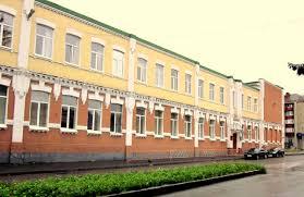 Владикавказский колледж искусств им. В.А. Гергиева