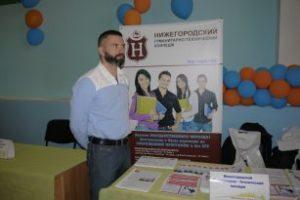 Нижегородский гуманитарно-технический колледж (Рубцовское подразделение)