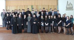 Саранское Православное Духовное Училище