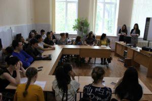Учебный центр `Правопорядок-Каменск`