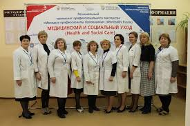 Ярославский медицинский колледж