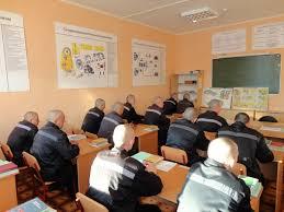 Профессиональное училище № 262 ФСИН