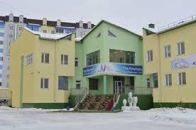 Якутский колледж культуры и искусств Республики Саха (Якутия)