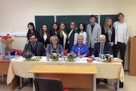 Частное профессиональное образовательное учреждение `Северо-Кавказский колледж инновационных технологий`