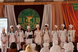 Саранский медицинский колледж