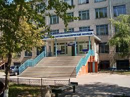 Алтайская академия гостеприимства (Бывший Барнаульский техникум индустрии питания и сферы обслуживания)