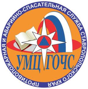 Учебно-методический центр по гражданской обороне и чрезвычайным ситуациям