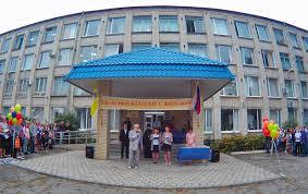 Ставропольский государственный политехнический колледж