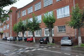 Серпуховское медицинское училище (техникум)