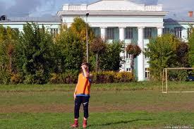 Гагаринский аграрно-экономический колледж