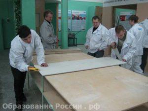 Профессиональное училище № 9 г.Чусового