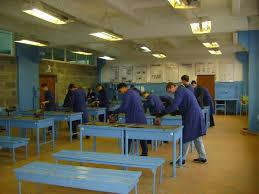 Профессиональное училище № 44