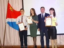 Профессиональное училище № 23 г. Партизанск