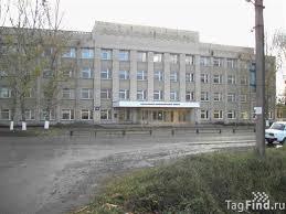 Константиновский сельскохозяйственный техникум