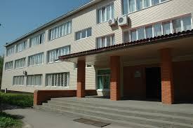Звенигородский финансово-экономический колледж