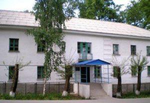 Профессиональное училище № 50 г. Бакала