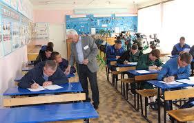 Профессиональное училище № 58