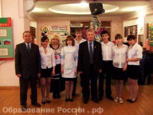 Талицкое профессиональное училище