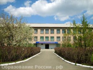 Профессиональное училище № 36 г. Медногорска