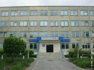 Профессиональное училище № 60 г. Гая