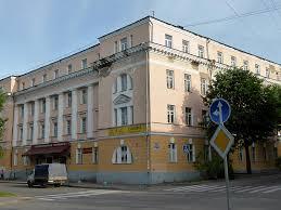 Новгородский кооперативный техникум
