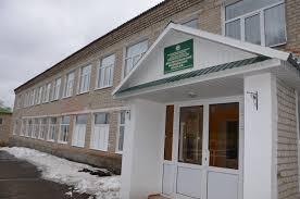 Краснослободский Медицинский Колледж