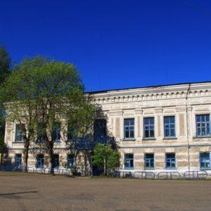 Калязинский колледж