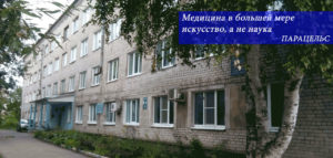 Кашинское медицинское училище