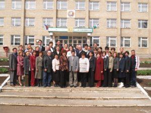 Кушнаренковский Сельскохозяйственный Колледж