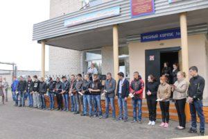Омутнинский государственный политехнический техникум