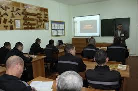Профессиональное училище № 12 ФСИН