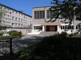Березниковский техникум профессиональных технологий