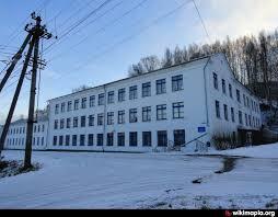 Галичский педагогический колледж