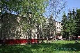 Тульский экономический колледж